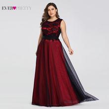 2d3f564d19 Plus tamaño 2019 vestidos largos de baile bonito EZ07545 elegante Borgoña  tul encaje Sexy verde oscuro Gala vestido de boda