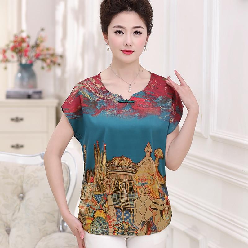 Las nuevas mujeres del verano de la vendimia de impresión del o-cuello blusa de