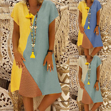 Women V Neck Short Sleeve Dress Chic Tri-color Stitching Sundress Casual Midi  -OPK