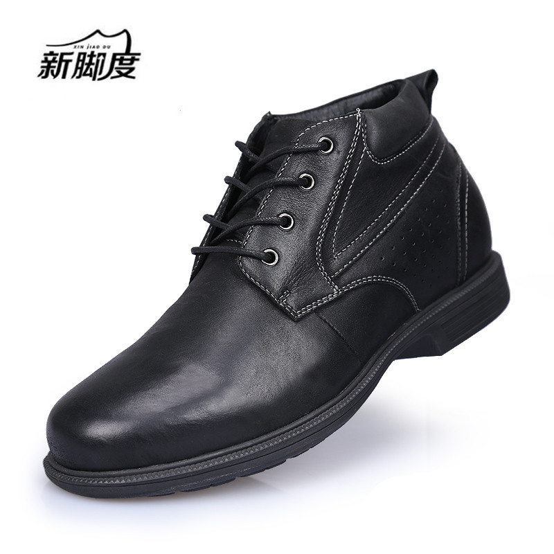 US $89.0 |Brand New Men's Casual Shoes Leather High top Invisible Increased Height insole Taller 8 cm Elevator Shoes in Formal Shoes from Shoes on