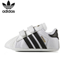 a99741bb6c05b Adidas Kids SUPERSTAR CRIB New Arrival Original Breathable Clover Baby  Classic Comfortable Running Shoes  S79916