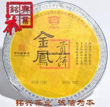 PU   er tea cake the Chinese yunnan puerh 357g health care vintage flower blue pu-erh the health green food discount