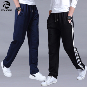 Image 2 - FOLOBE Brand Mens Cotton Pants Outside Thick Joggers Fleece Summer Super Warm Pants Heavyweight Zipper Trousers Men Sweatpants