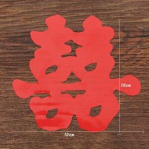 Image 5 - 6 個の結婚式のステッカー階段ダブル幸福中国壁のステッカーの結婚式用品カップルルーム家の装飾保育園の壁紙