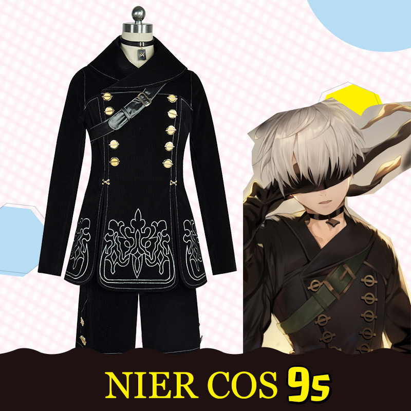 Cool 9S Cosplay NieR Automatas Costume YoRHa No.9 Type S Black Uniform Nier Cosplay Set 9S Clothes +Necklace+Backpack for Men