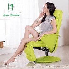 После обеда диван спальня ТВ Досуг может прямой красота стул