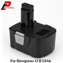 Ni-cd Мощность инструмент Батарея для Интерскол H12 12 В 2000 мАч дрель Замена Перезаряжаемые Batteria 12 b 2.0Ah