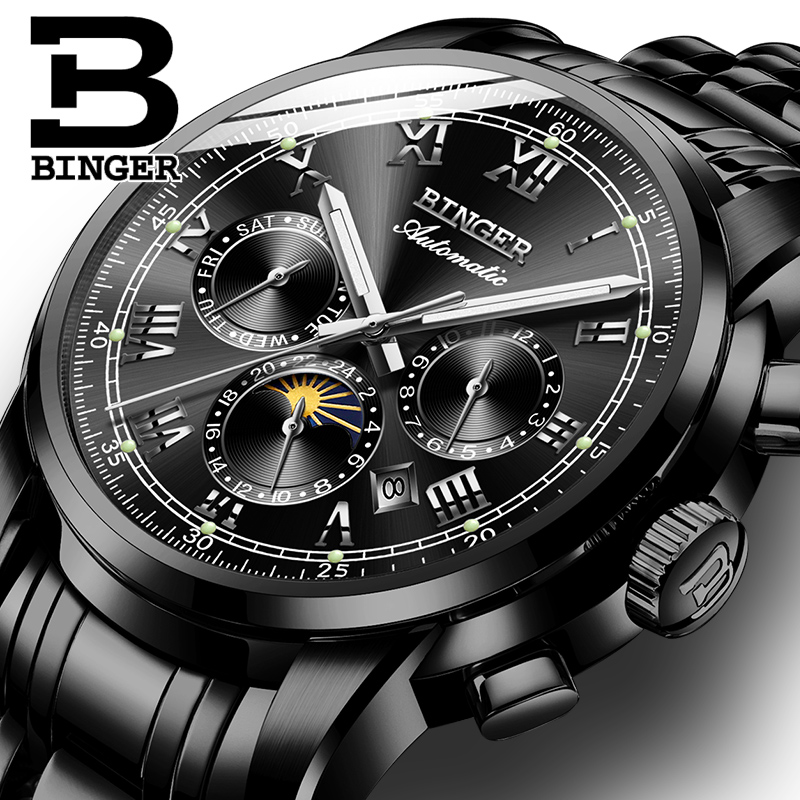 Luxury Watch Men Black Stainless Steel Automatic Mechanical Waterproof Multifunction Watch relogio masculino Luminous Calendar брюки