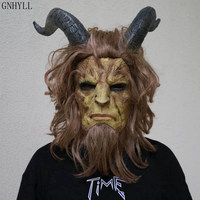 GNHYLL Cos Mask 2017 Hot Movie Beauty And The Beast Adam Prince Mask Cosplay Horror Mask Latex Helmet Halloween Party