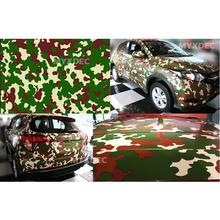 50cm Wide Premium Camo Car Sticker Vinyls, PVC Motorcycle Sticker Film Army Military Camouflage Green Woodland Decal
