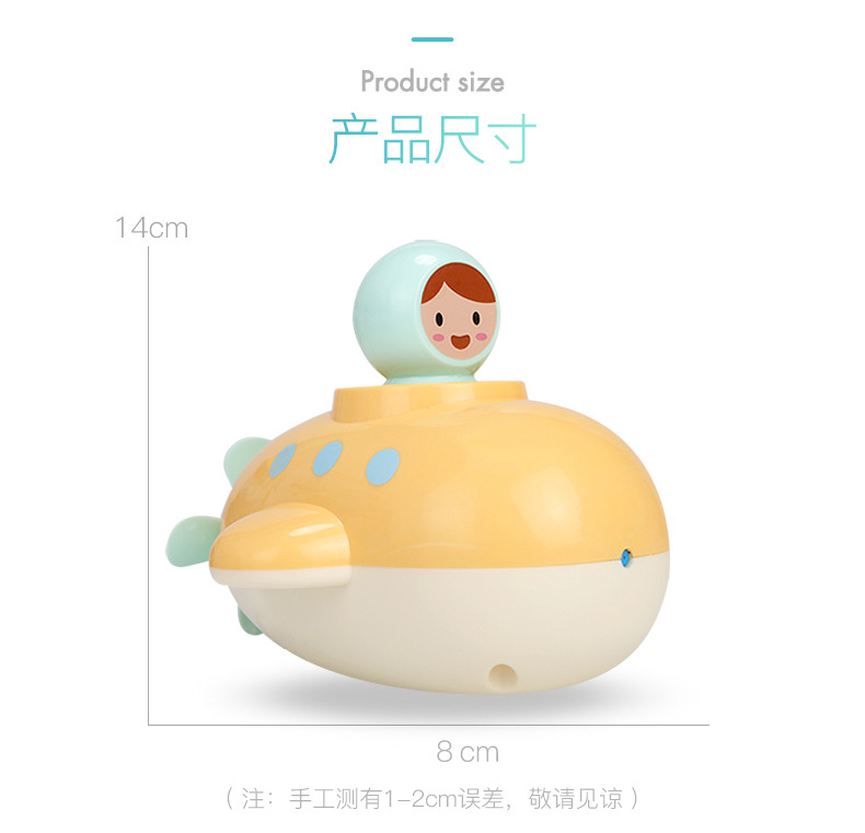 Children's baby bathing water toys clockwork submarine bathing room tub toys water spray toys
