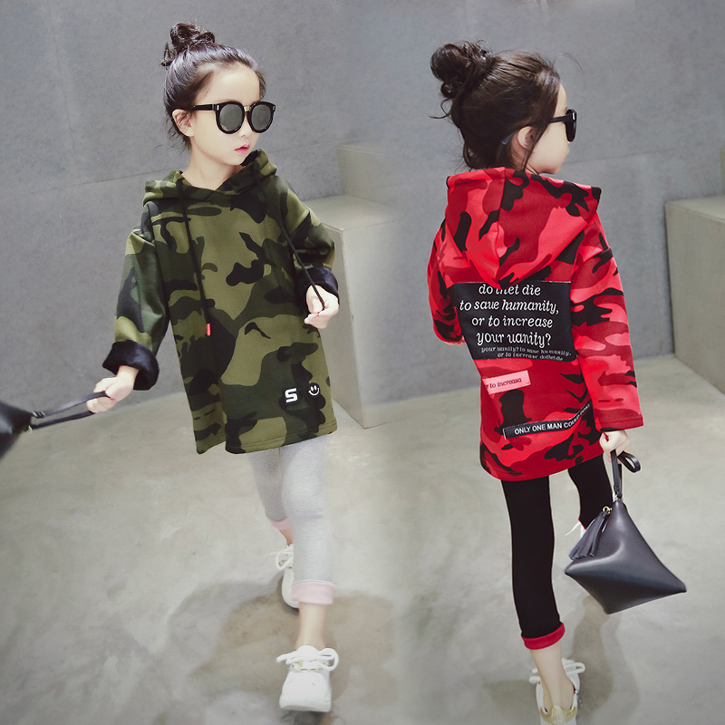 8691430a Girls long Style thickening Hoodie sweater children Girl Army ...