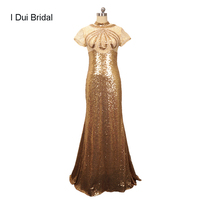 Gold Sequin Bridesmaid Dresses Short Sleeve Floor Length Sheath New Fashion Wedding Party Dresses Factory Custom Made