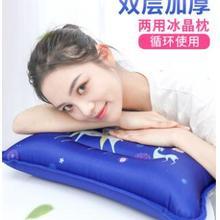 Водяная подушка взрослый ребенок охлаждающая Подушка крутая Подушка Лето студенческий ворс лед для охлаждения подушка
