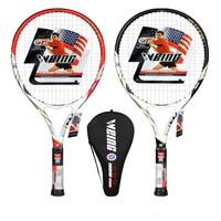 WEING Man and woman tennis racket beginner training racket