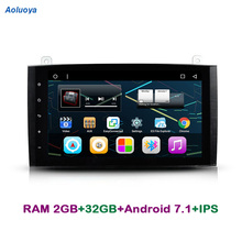 Оперативная память 2 GB   32 ГБ Android 7,1 автомобиль DVD gps плеер для Mercedes-Benz-класс W169 A150 A170 Benz B-класс W245 B170 B200 Viano W315 W318
