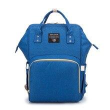 Emon Fashion Mummy Maternity Nappy Bag Brand Large Capacity Baby Travel Backpack Designer Nursing Gift for Mother