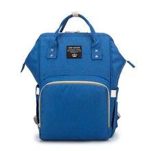 Модная сумка для мам emon брендовая вместительная Детская подгузников
