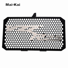 MAIKAI For YAMAHA YZF-R25 YZF R25 2015-2019 Aluminum Motorcycle Radiator Guard Grille Protection Water Tank