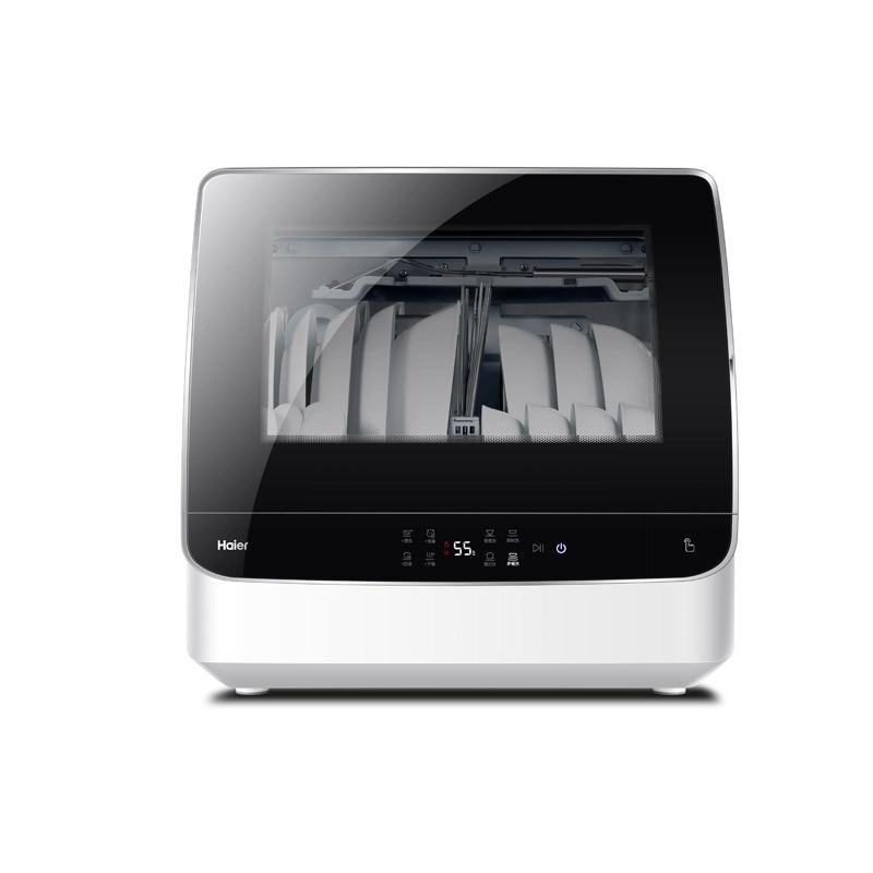 achetez en gros mini lave vaisselle en ligne des grossistes mini lave vaisselle chinois. Black Bedroom Furniture Sets. Home Design Ideas