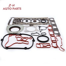 Repair Kit Engine Cylinder Head Gasket 06J103383D 06J115441A For VW Jetta Golf Passat CC Audi A4 A5 A6 Q5 TT 2.0T DOHC 16V EA888 цена в Москве и Питере