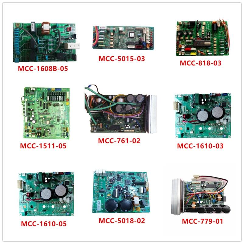 MCC-1608B-05| MCC-818-03| MCC-1511-05| MCC-761-02| MCC-1610-03| MCC-1610-05| MCC-5018-02| MCC-779-01 Used Good Work