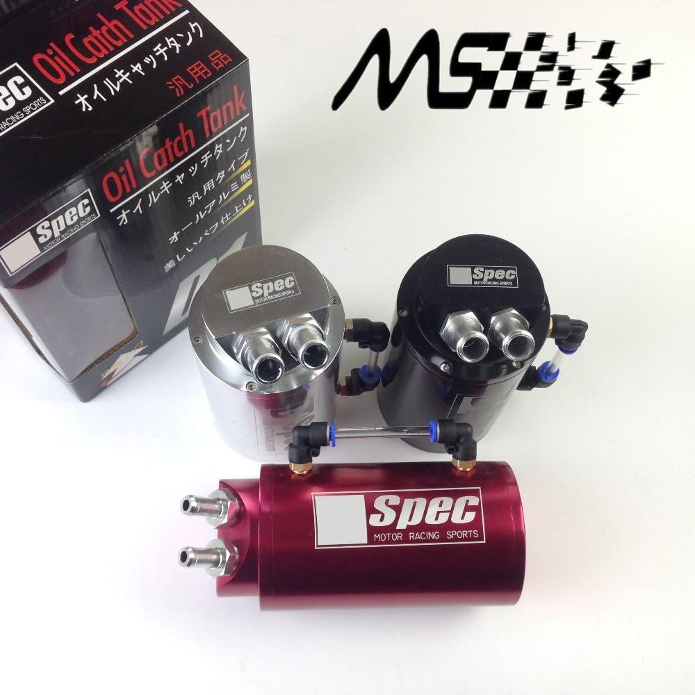 Prix pour SPEC Racing Oil Peut Catch Réservoir Peut (ruban/bleu/noir/rouge)