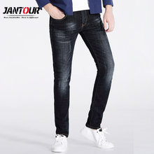 jantour2017 autumn Winter luxury clothing black skinny jeans men Slim Casual Denim jean mans distressed Fashion Pants homme male(China)