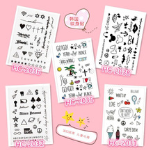 2PCS Korea Lovely Temporary Tattoo Waterproof Sexy Arm Tattoo Body Art Small Fake Stickers Set