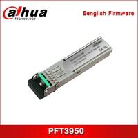 Dahua PFT3950 광 모듈 1.25G 850nm 500m SFP 다중 모드