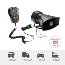 2018 Tone Sound Car Emergency Siren Car Siren Horn Mic PA Speaker System Emergency Amplifier Hooter 12V 100W(China)
