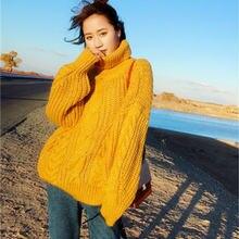 Женский свитер новинка осень зима 2021 с высоким воротником