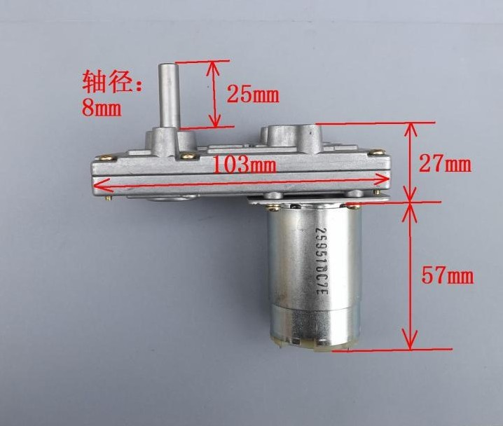 FOR Takanawa <font><b>555</b></font> Metal Gear Motors 12/24V 40-80RPM <font><b>DC</b></font> High Torque Electric curtains oven Popcorn Coin refund game machine image