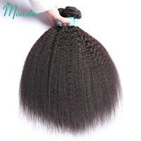 Monstar 1/3/4 Pcs Lot Peruvian Kinky Straight Bundles Raw Remy Hair Weft 100% Unprocessed Yaki Human Hair Bundles 12 30 Inch