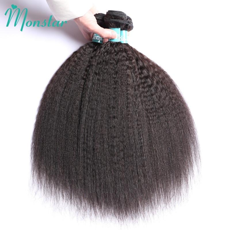 Monstar 1/3/4 Pcs Lot Peruvian Kinky Straight Bundles Raw Virgin Hair Weft 100% Unproces ...