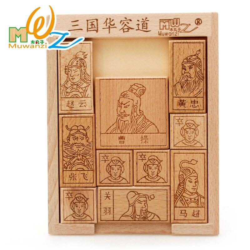 MWZ классическая китайская деревянная традиционная игровая игрушка три Королевства Huarong Dao Path Klotski раздвижная головоломка образовательная д...