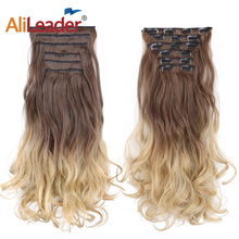 Alileader 55cm 100% Real Natural Thick Long Synthetic Hair Extention