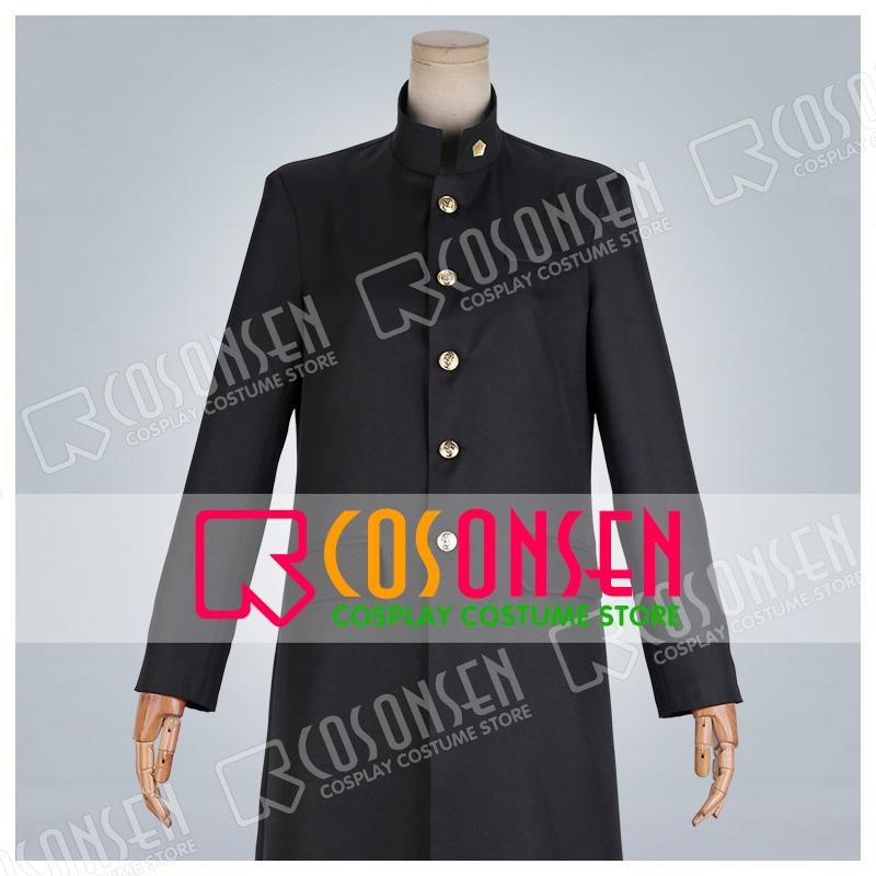 Kyou Kara Ore Wa Ito Shinji Uniform Cosplay Costume From