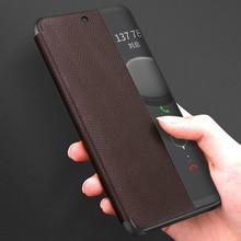 Smart viewのフリップP40proケースhuawei社P40 P30 P20 メイト 10 20 プロliteのオリジナル高級本革公式電話カバー