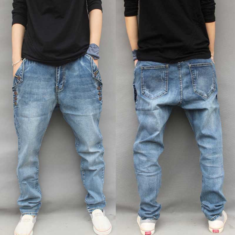 2016 Mens Blue Baggy Harem Jeans With Buttons Plus Size ...