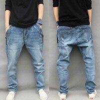 Yehan Men's Baggy Harem Jeans Plus Size Stretch Jeans Men with Buttons Loose Hip Hop Jeans Vaqueros Hombre Denim M 6XL