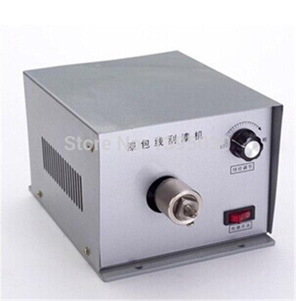1 шт. эмалированная машина для зачистки проводов, эмалированная медная проволока для зачистки, лакированная проволока для зачистки XC-500