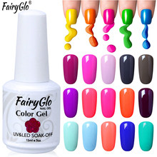 hot deal buy fairyglo gel varnish 199 colors choose any 1pcs soak off nail gel nail art gel polish nail uv gel lacquer vernis semi permanent
