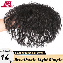 JINKAILI Synthetic Piece Closure Toupee Kinky Curly Protein silk Hair Heat Resistant Hand-made Black Topper Hairpiece jinkaili top piece closure toupee black brown top natural straight hair female hear resistant synthetic hair piece women