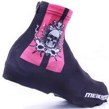 Ветрозащитные Чехлы для обуви велоспорта пыленепроницаемые спортивные