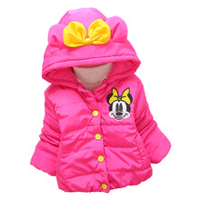 2016 New Children Down Parkas Kids clothes Winter Thick warm girls boys jackets coats baby thermal