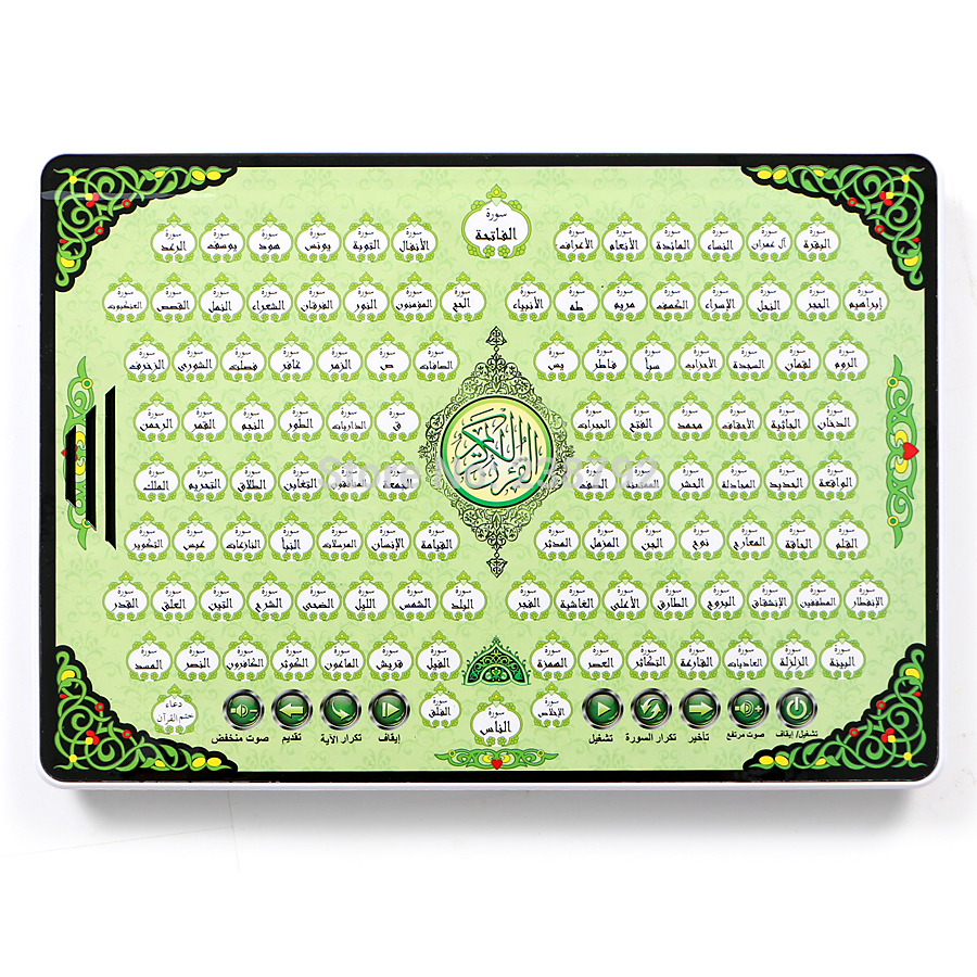 US $25 0 50% OFF|Full Quran Arabic language Electronic Learning Machine  muslim Learning Quran Tablet toy pad educational toys best gift for kids-in