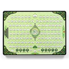 Полный Коран арабский язык электронный Обучающая машина мусульманский обучения Коран Tablet игрушка коврик развивающие игрушки лучший подарок для детей