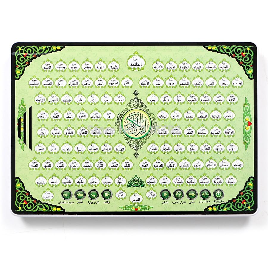 Vermetel Volledige Koran Arabische Taal Elektronisch Leren Machine Moslim Leren Koran Tablet Speelgoed Pad Educatief Speelgoed Beste Cadeau Voor Kinderen