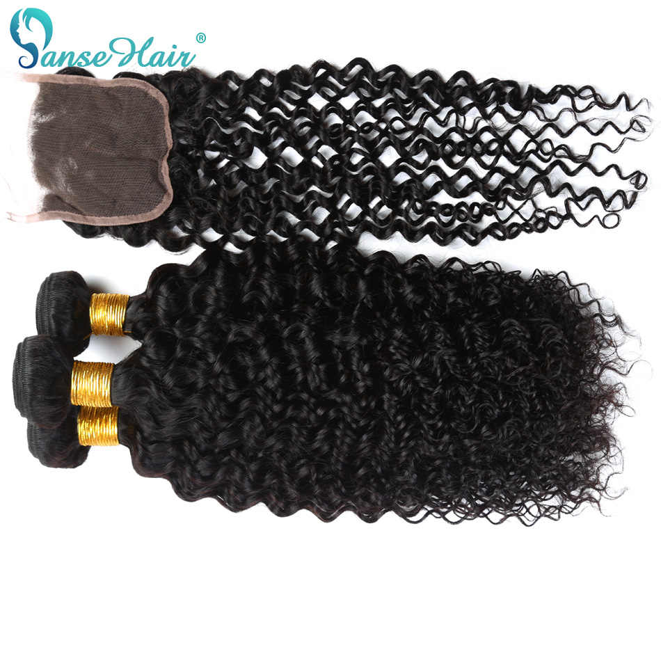 Panse Hair Brazilian Kinky Curly Hair Weaving 3 Bundles Weft With 1 PC Closure 4X4 Customized 8 To 28 Inches Non Remy